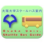 Osaka Univ. Shuttle Bus Guide