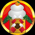 OshogatsuApp