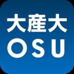 大阪産業大学公式アプリ