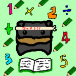 小学生計算ドリル