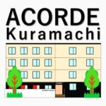 アコルデ蔵町