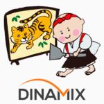 ダイナミクス公式アプリ