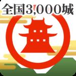 ニッポン城めぐり(無料スタンプラリー・戦国位置ゲーム)