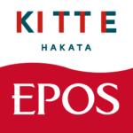 KITTE博多エポスカードお申し込み