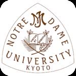 京都ノートルダム女子大学 スクールアプリ