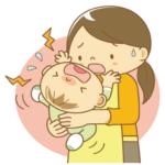 小児救急支援