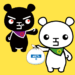 北九州市ごみ分別アプリ 分別大事典
