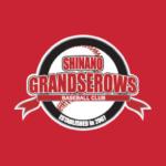 信濃グランセローズ公式応援アプリ