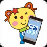 川崎市ごみ分別アプリ