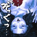 狂気コミック[怖い女の事件簿]