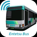 遠鉄バスどこ!? – バス接近情報がわかる遠鉄バス公式アプリ