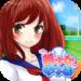 美少女甲子園 – 無料の萌え野球ゲーム –