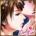 【無料恋愛ゲーム】終わらない愛 デリシャスキス