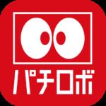【パチロボ】パチンコ・パチスロ(スロット)無料情報まとめアプリ