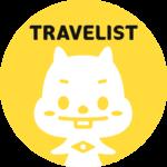 トラベリスト 格安航空券 — 航空券をお得に検索予約