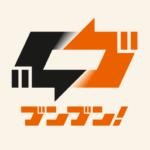 ブンブン!マーケット -バイク専用フリマアプリ-