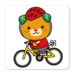 愛媛マルゴト自転車道