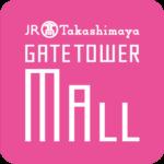 タカシマヤゲートタワーモール