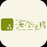 海・空・太陽 アプリ