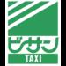 備三タクシースマホ配車