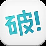 漫画読破! – マンガアプリの決定版