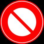 道路標識クイズ