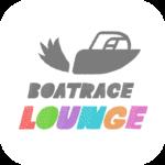 ボートレースラウンジ ボートレースの楽しさが盛り沢山のアプリ