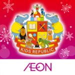 イオンの子育て応援アプリ – キッズリパブリック