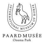 PaardMusee