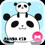 Panda Kid Wallpaper