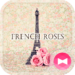 Paris Theme -French Roses-