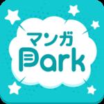 マンガPark – 人気マンガが毎日更新 全巻読み放題の漫画アプリ