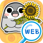 Pesoguin web search widget sun