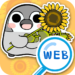 Pesoguin web search widget sun
