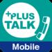 プラストークモバイル PlusTalk Mobile