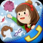 Pocket Friends (Cute widget)