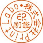Print Labo 判子屋丸の内店