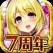 ヴィーナス†ブレイド【RPG/カードゲーム/武器娘/美少女】