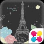 パリの壁紙きせかえ Romantic Paris