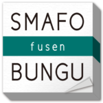 SMAFO BUNGU – fusen