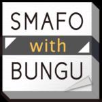 SMAFO BUNGU – with