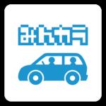 みんカラ / パーツ、整備、燃費、口コミの自動車・車SNS