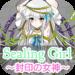 Sealing Goddess