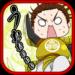 Sengoku drama Hunt for Ieyasu