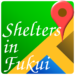 Shelters in Fukui City