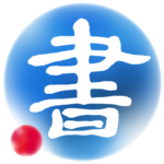 Shodo-Japonism2020