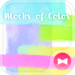Simple Theme-Blocks of Color-