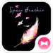 Simple Theme-Space Feather-
