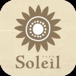 Soleil-ソレイユ-公式アプリ