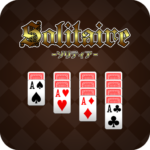 Solitaire(ソリティア)